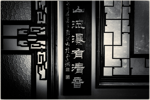 PH2323a folio SunYatSen Chinese Garden scroll and windows -6492-3